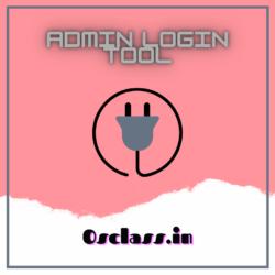 Admin Login Tool