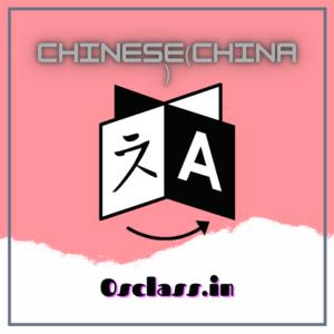 Chinese(China)