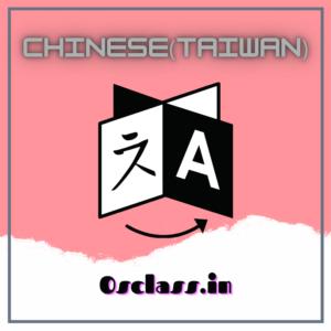 Chinese(Taiwan)
