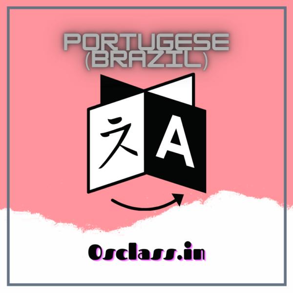 Portugese(Brazil)